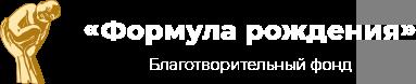 ВРТ Фонд